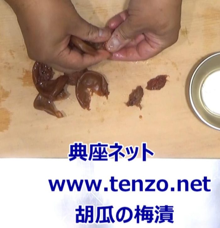 胡瓜の梅漬レシピ_精進料理