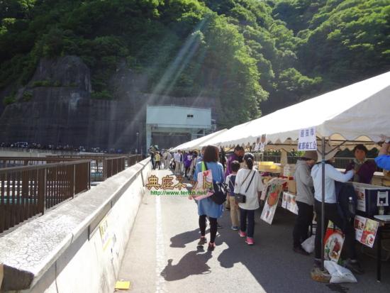 薗原ダム堰堤祭