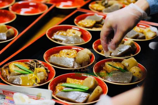 Kura Master御一行様おもてなし精進料理