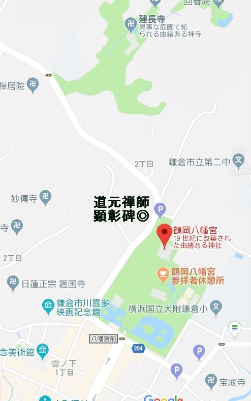 道元禅師顕彰碑地図