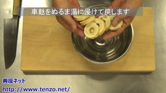 車麩、豆腐、アスパラガスの豆乳煮