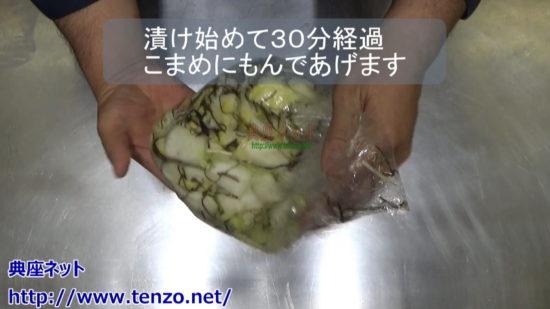白菜のきざみ昆布漬_精進料理