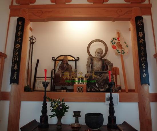 面山禅師宝物庫