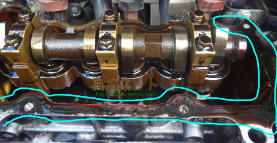 エンジンカバーパッキンの交換