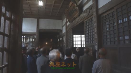 永平寺台所大庫院