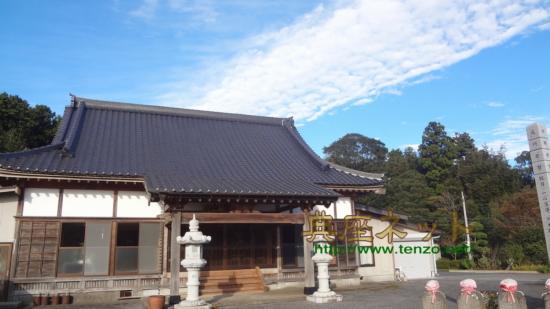 教区長の寺