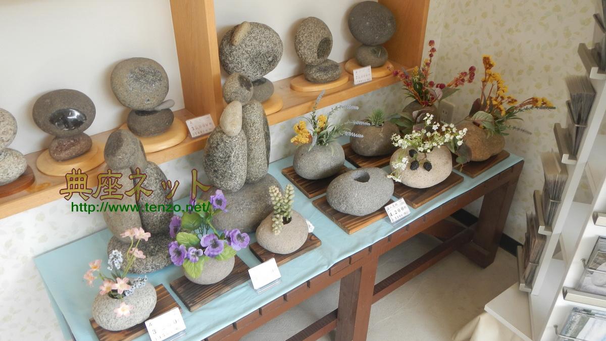 美石っころ特許大福_須田彫刻美術館