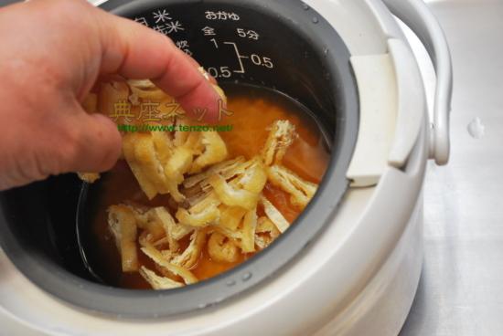 節分豆の炊き込みご飯