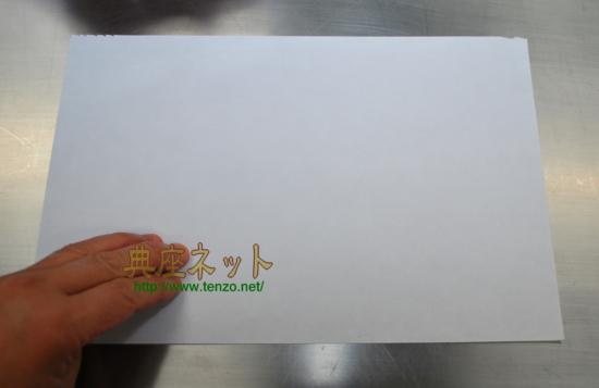 涅槃団子 調理手順 レシピ