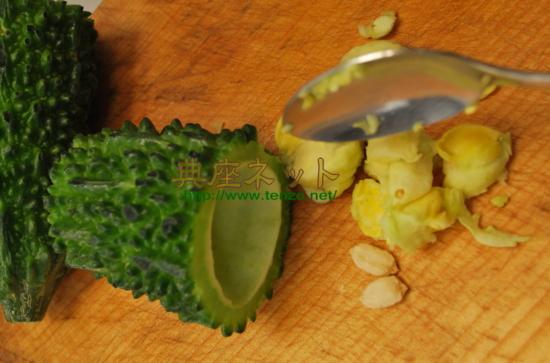 焼き夏野菜アボガドディップ