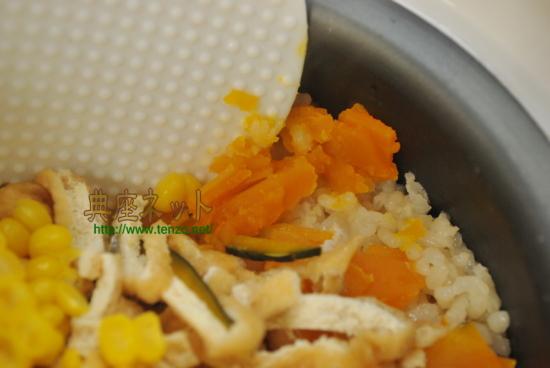カボチャご飯レシピ