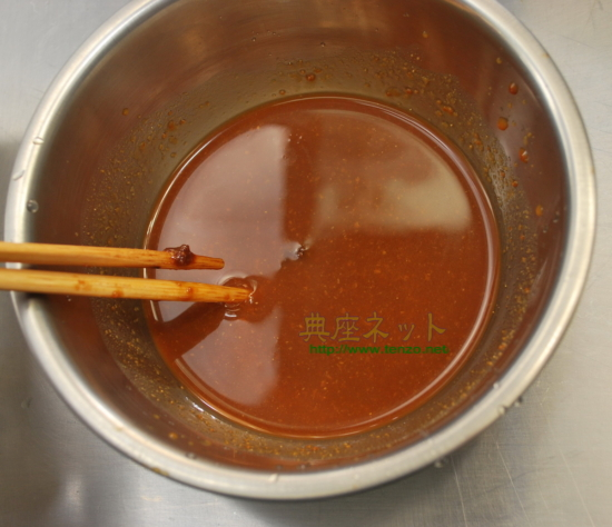 精進味噌チンジャオレシピ