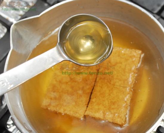 大根と厚揚、いんげんの煮物_基本の煮物三品
