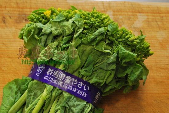 菜の花の辛子あえ手順_精進料理レシピ