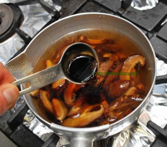 干し湯葉と三つ葉のすまし汁調理手順