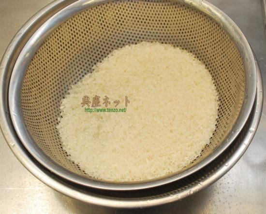 お米の研ぎ方手順