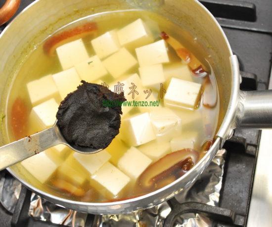 豆腐の八丁みそ汁調理手順