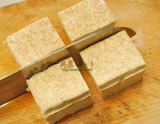 焼豆腐の味噌煮_精進料理レシピ調理手順