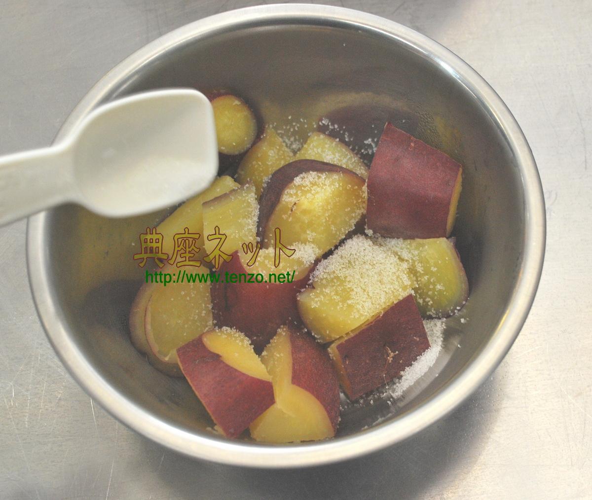 粉ふきさつまいも 精進料理手順 塩をふる