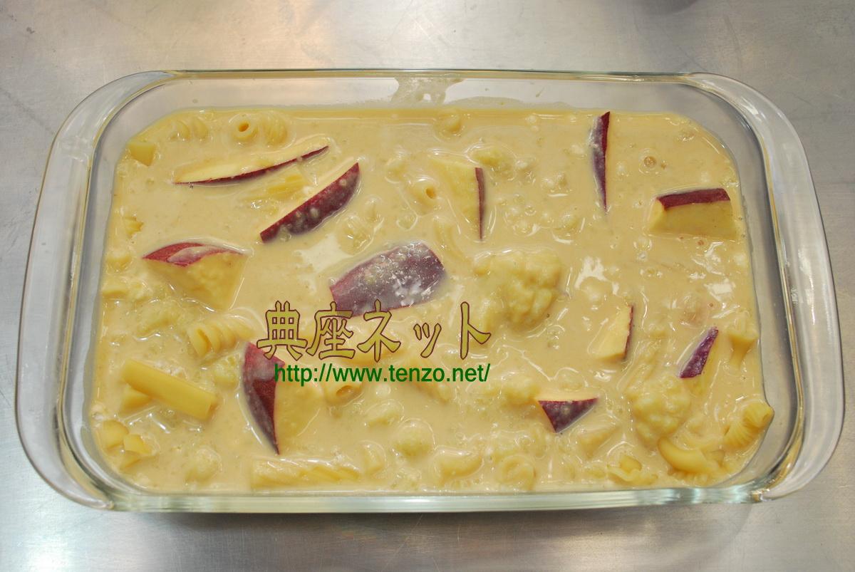 サツマイモの精進グラタン手順