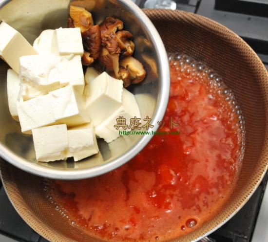 精進納豆マーボー豆腐