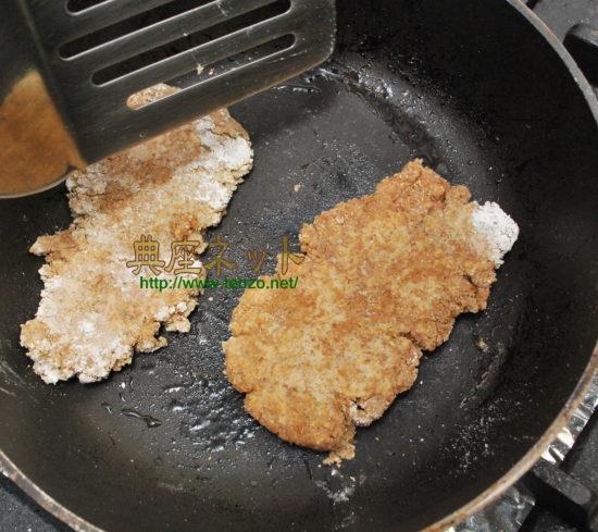 全粒粉のパラータ 2500年前お釈迦様の時代の食事再現