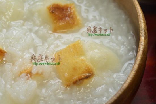 餅粥_精進料理レシピ