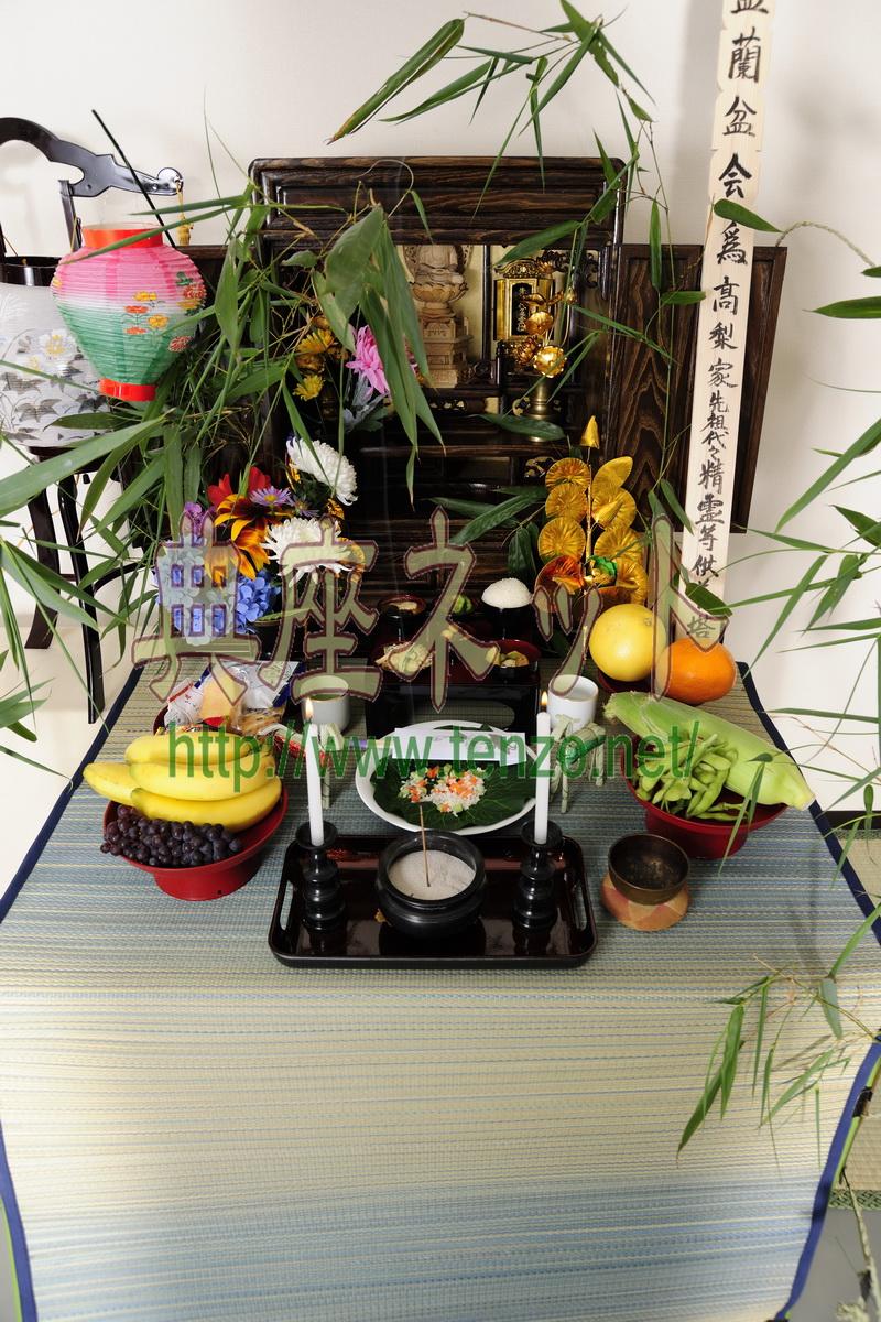 東京のお盆準備