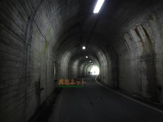 薗原ダムのトンネル
