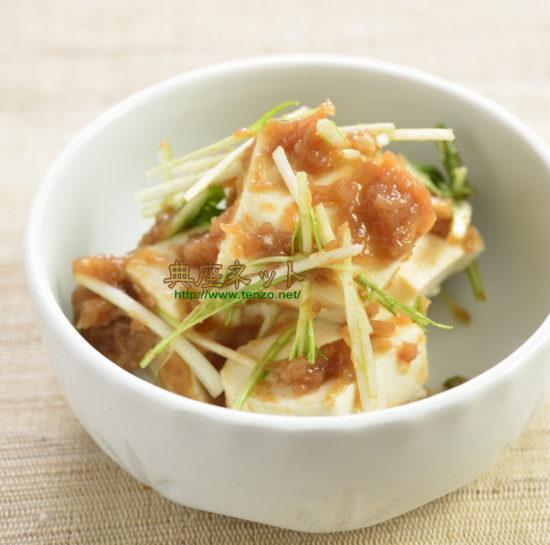 押し豆腐の梅肉あえ