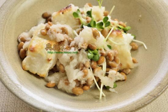おろし納豆の焼き餅