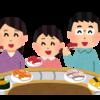 家族でお寿司